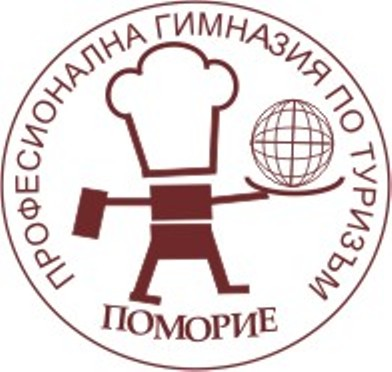 logo PGT